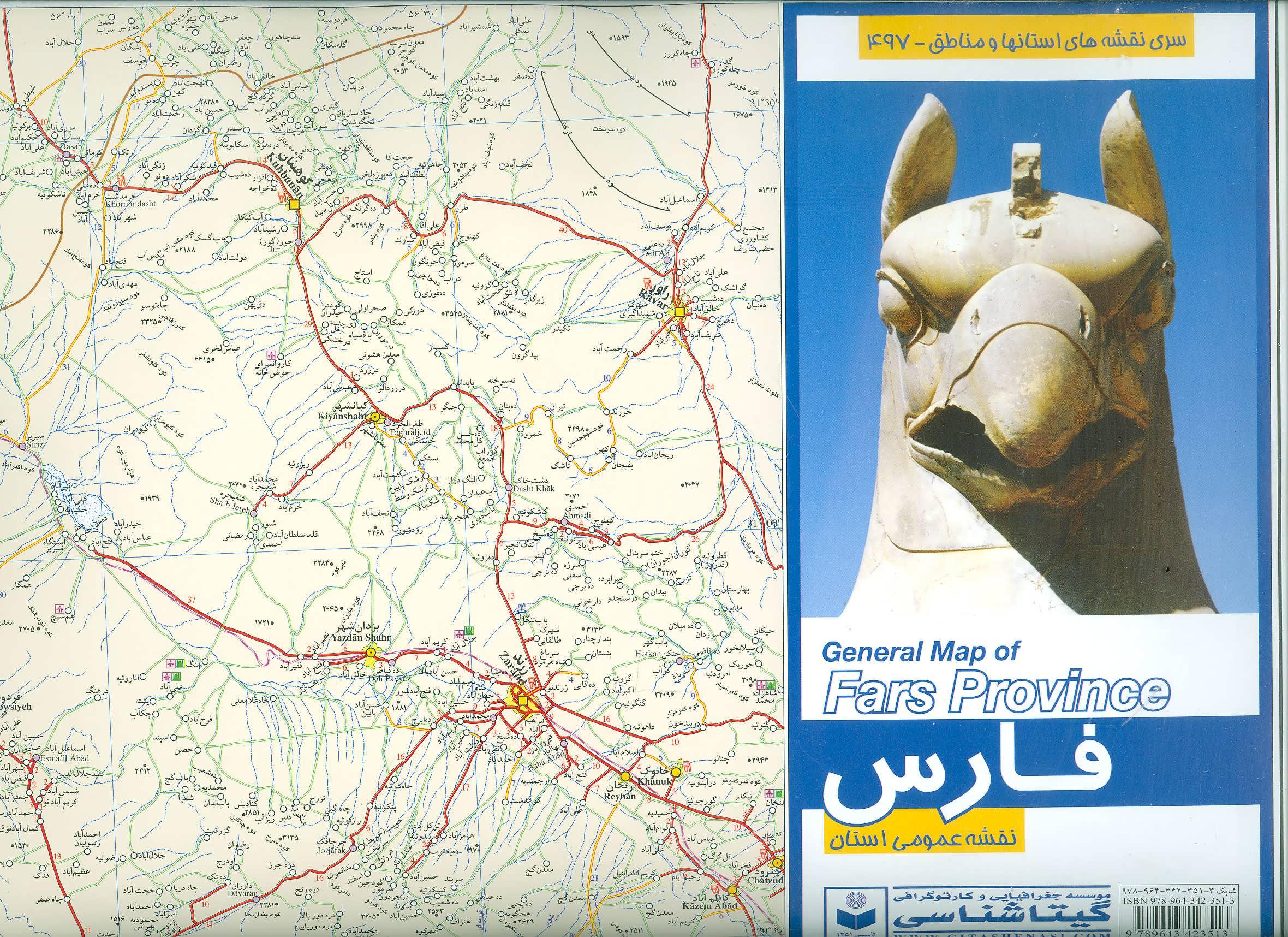 نقشه استان فارس جدید کد497 (گلاسه)