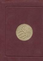 قرآن کریم عثمان طه کیفی (بدون ترجمه،2رنگ)