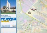 نقشه سیاحتی و گردشگری کرج مرکزی کد 530 (گلاسه)
