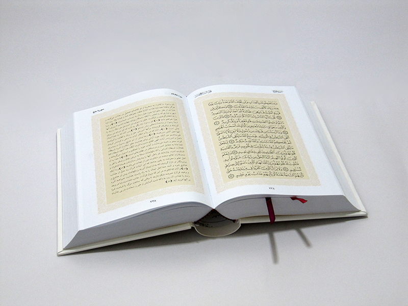 قرآن کریم (سفید)،(ترجمه مقابل،باقاب)