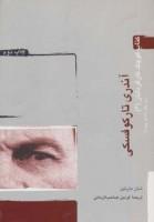 آندری تارکوفسکی (کتاب کوچک کارگردانان 6)