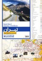 نقشه سیاحتی و گردشگری استان تهران کد 542 (گلاسه)