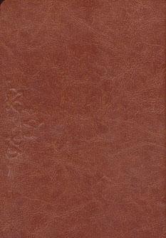 دفتر یادداشت هلالی (چرم)