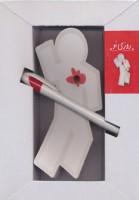 یادداشت طرح آدمک با خودکار