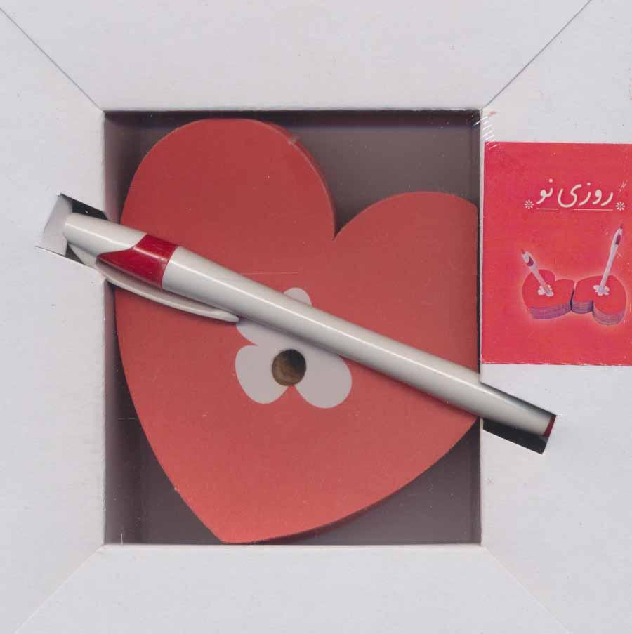 بسته یادداشت طرح قلب با خودکار (باجعبه)