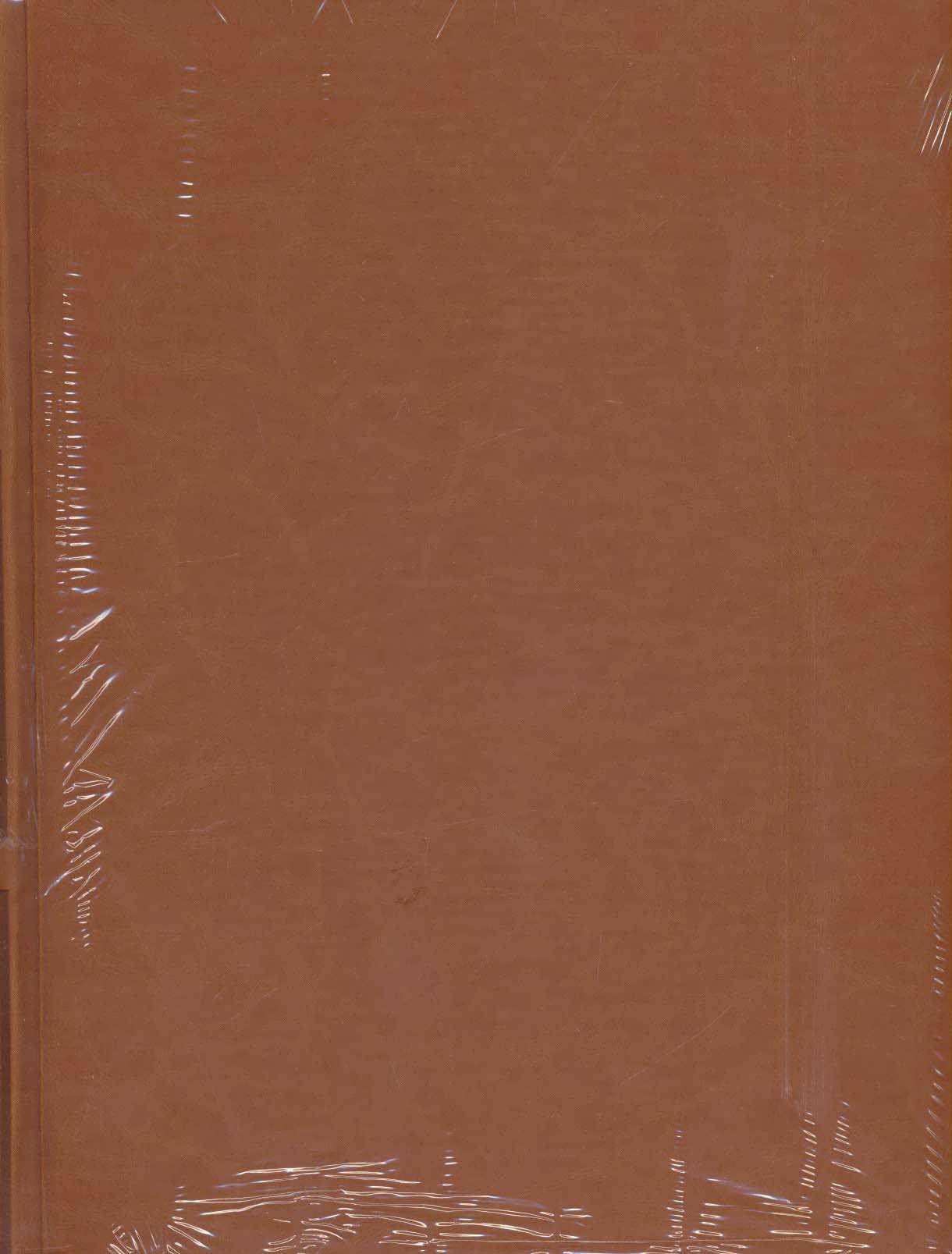 کلیات مفاتیح الجنان (5رنگ،معطر،گلاسه،باجعبه،چرم،لب طلایی)