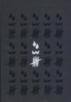 سه گانه فاضل نظری (3جلدی،باقاب)