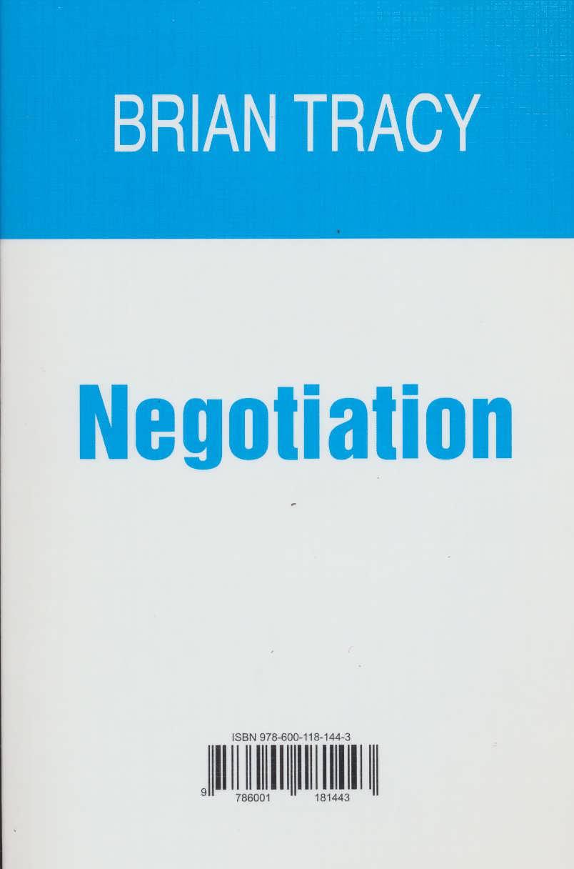 مذاکره (مهارت کلیدی برای رسیدن به آنچه به دنبالش هستید)