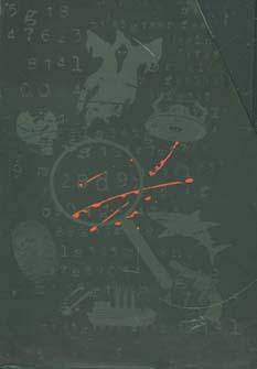 مجموعه واقعیت هولناک (8جلدی،باقاب)