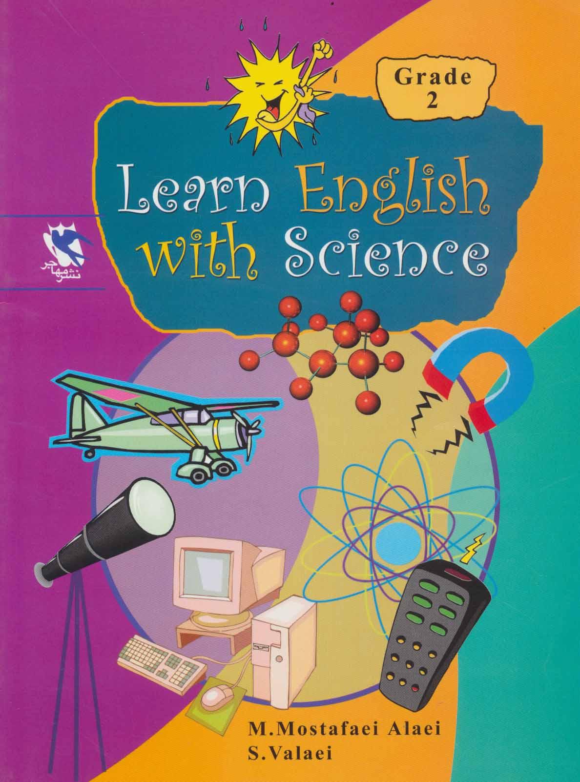 آموزش زبان انگلیسی با علوم (پایه 2)