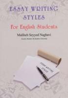 روشهای مقاله نویسی (ویژه دانشجویان زبان انگلیسی)