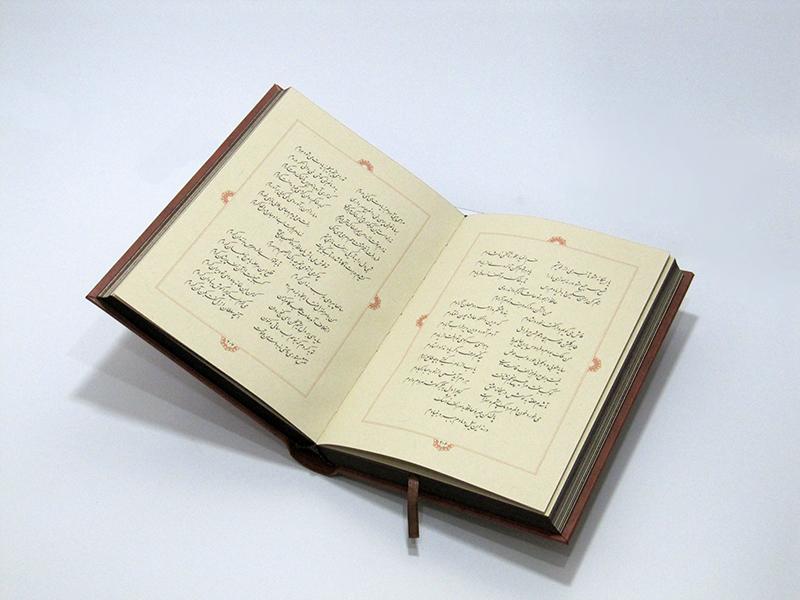 دیوان حافظ منصور (کاغذ نخودی،باجعبه)