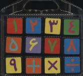 مکعب های رنگین کمان (اعداد فارسی)،(باجعبه)