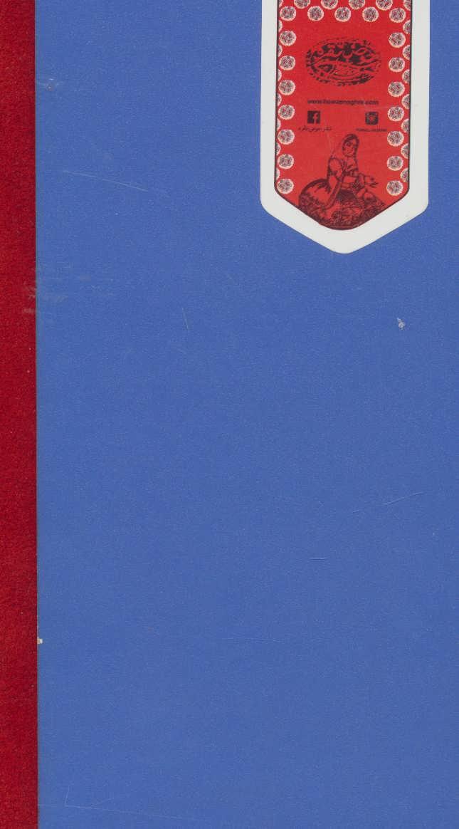 دفتر یادداشت چوبی (کد 746)
