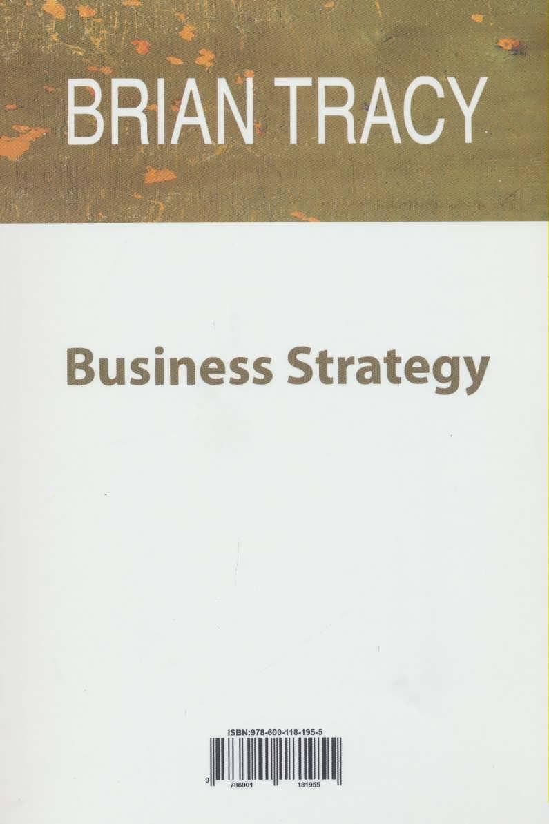 راهکار تجارت (با هدف گذاری،به تغییرات قابل توجهی دست یابید)