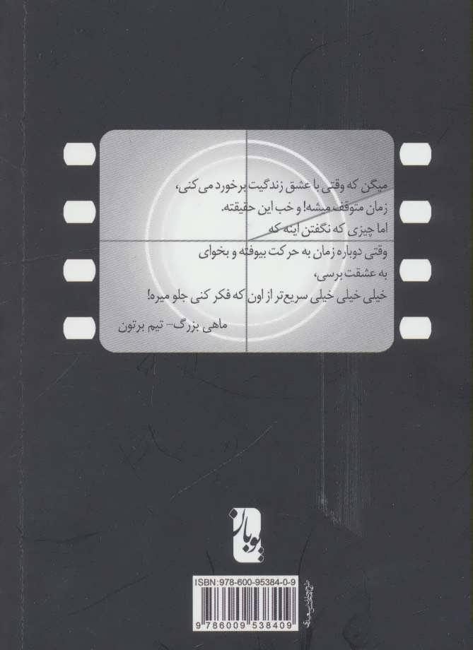 دیالوگ های ماندگار تاریخ سینما