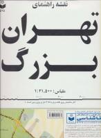 نقشه راهنمای تهران بزرگ کد 575