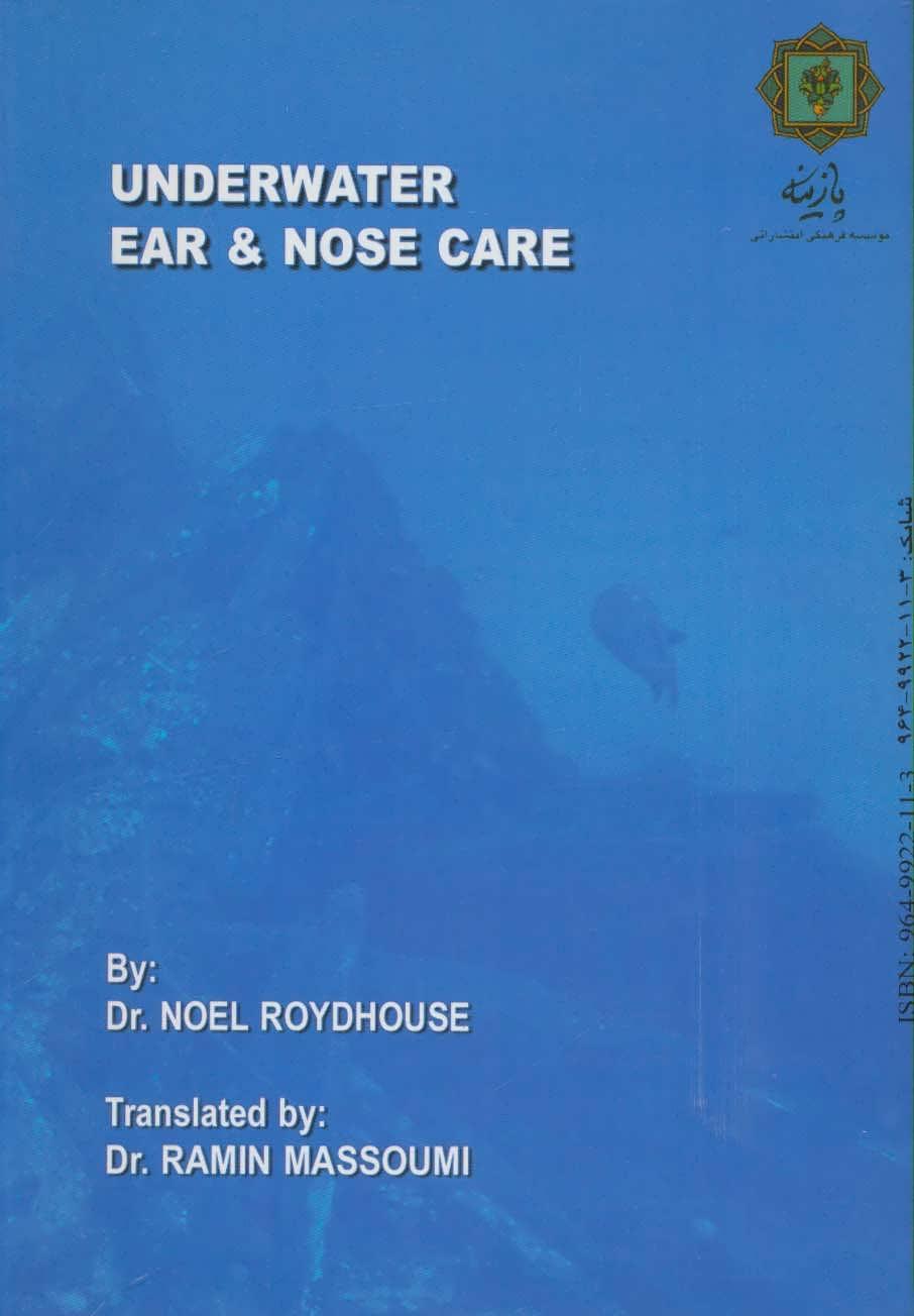 بهداشت و بیماریهای گوش و حلق و بینی در غواصی