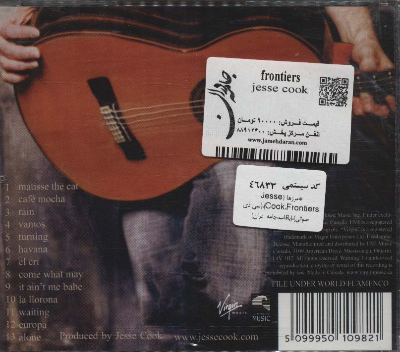 مرزها (Jesse Cook،Frontiers)،(سی دی صوتی)،(باقاب)