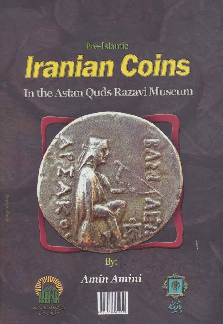 سکه های ایران پیش از اسلام (در موزه ی مرکزی آستان قدس رضوی)،(گلاسه)