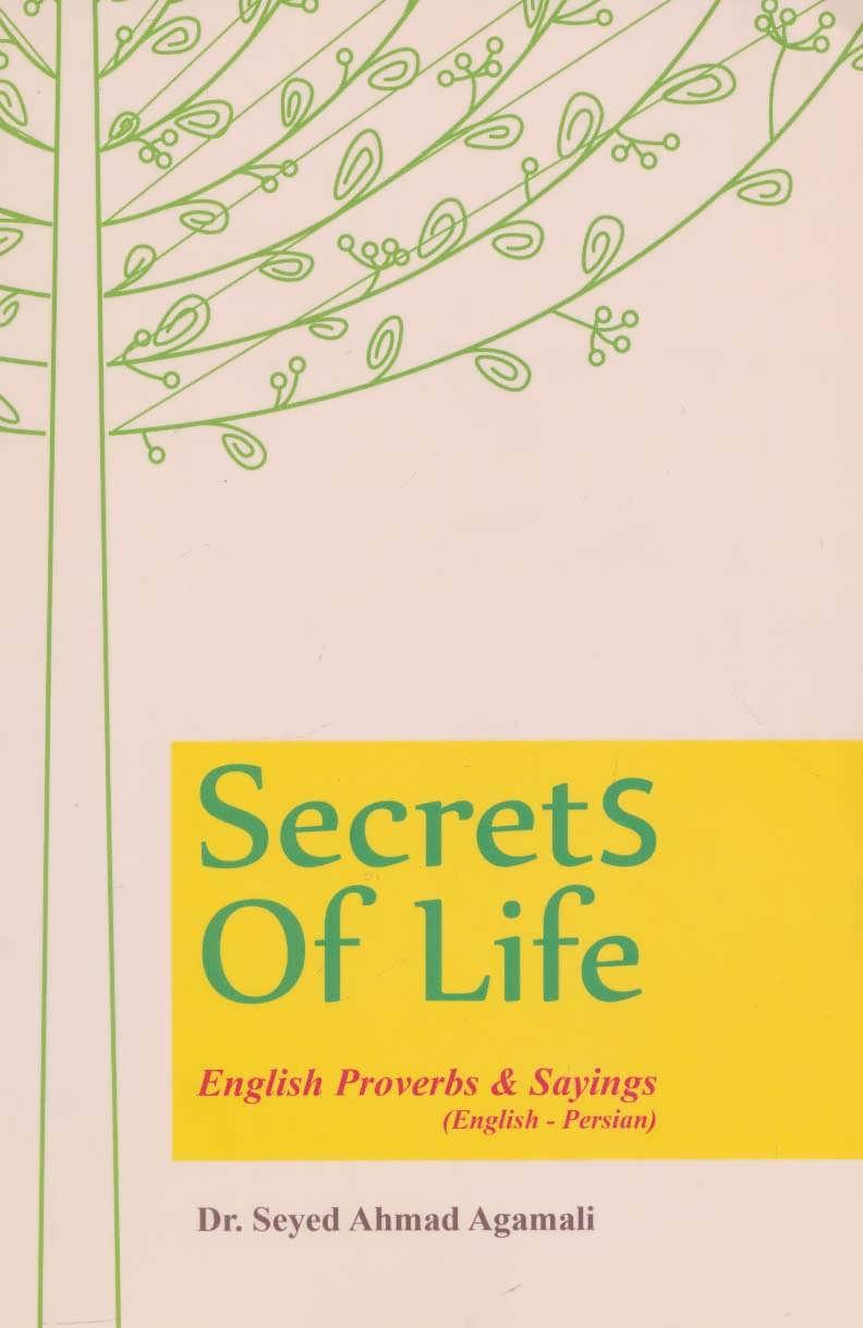 اسرار زندگی (ضرب المثل ها و جملات طلایی در ادبیات و فرهنگ انگلیسی)