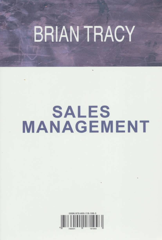 مدیریت فروش (تیم فروش کار آمد تشکیل دهید و به سطح فروش دلخواه برسید)