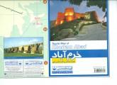 نقشه سیاحتی و گردشگری شهر خرم آباد کد 579 (گلاسه)