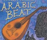 ضرب عربی (Arabic Beat)،(سی دی صوتی)،(باقاب)