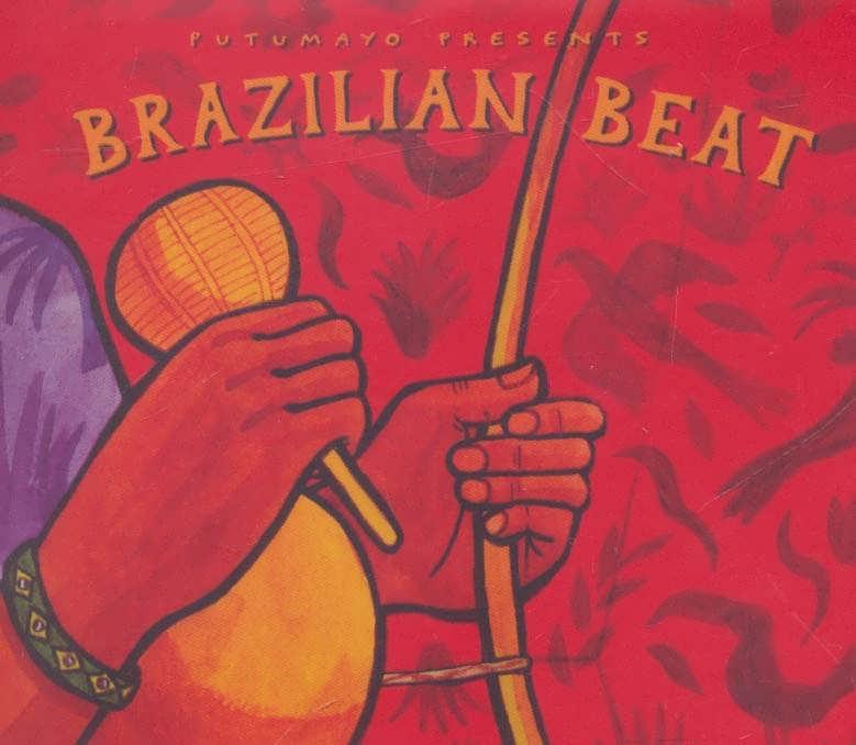 ضرب برزیلی (Brazilian Beat)،(باقاب)