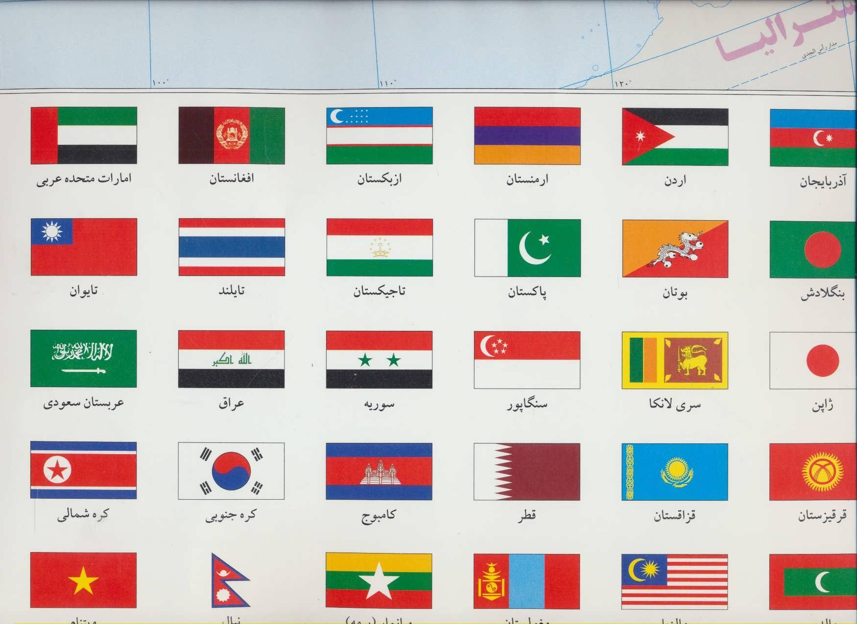 نقشه سیاسی آسیا کد 536 (گلاسه)