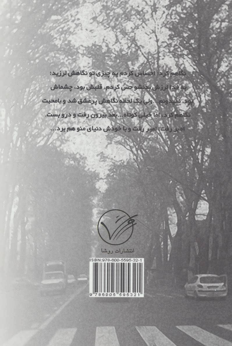 تهران 10 صبح