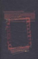تاریخچه کامل دوبله به فارسی در ایران 1392-1320 (2جلدی،باقاب)