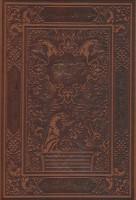 شاهنامه فردوسی به نثر (2طرح،باقاب،چرم،لب طلایی)