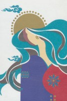 دفتر یادداشت تپکو (خورشید خانم)،(لب طلایی)