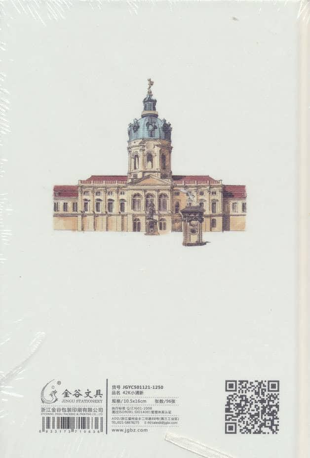 دفتر یادداشت (کد 9636)
