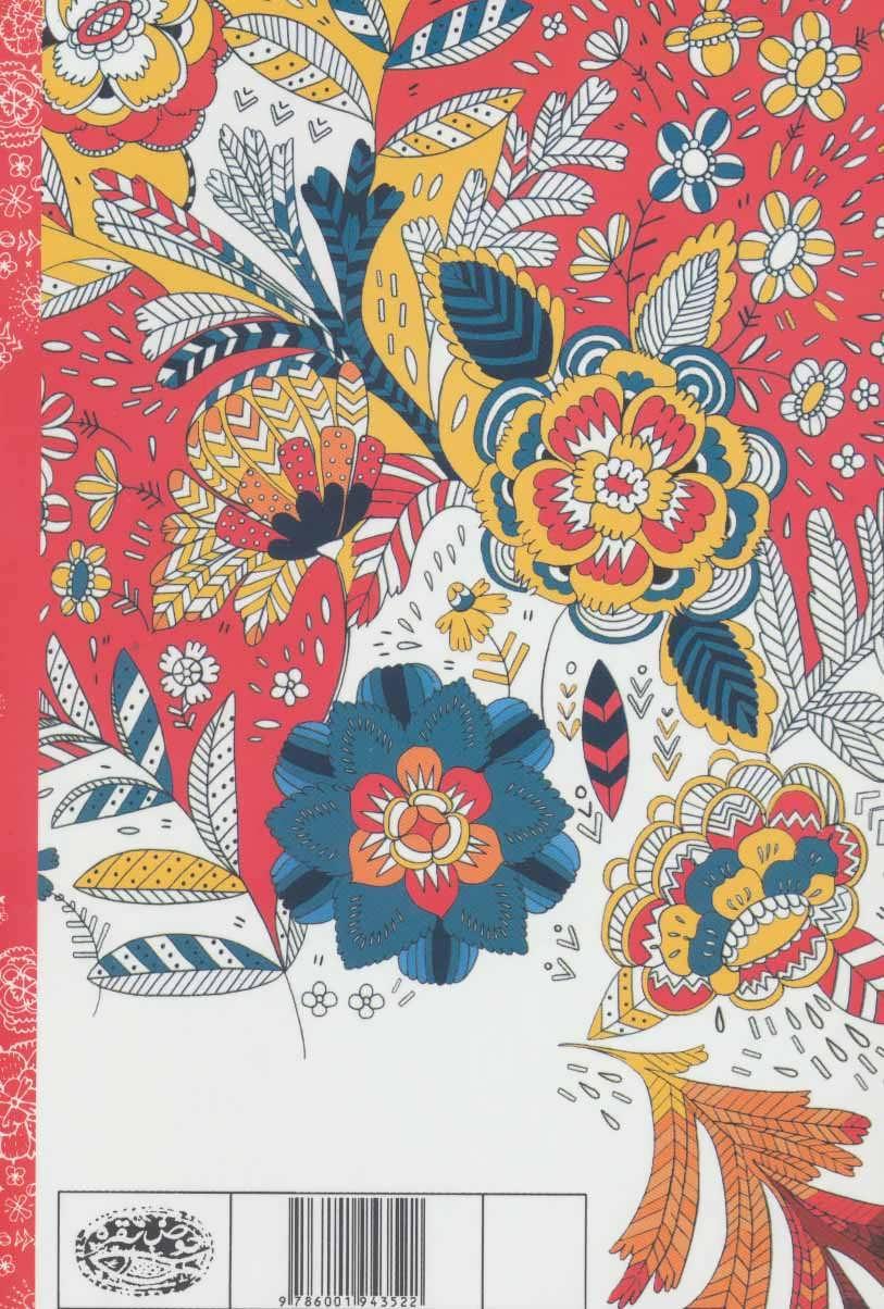 هنر شفا بخش:گل ها و سودوکو (کافه نقاشی 8)