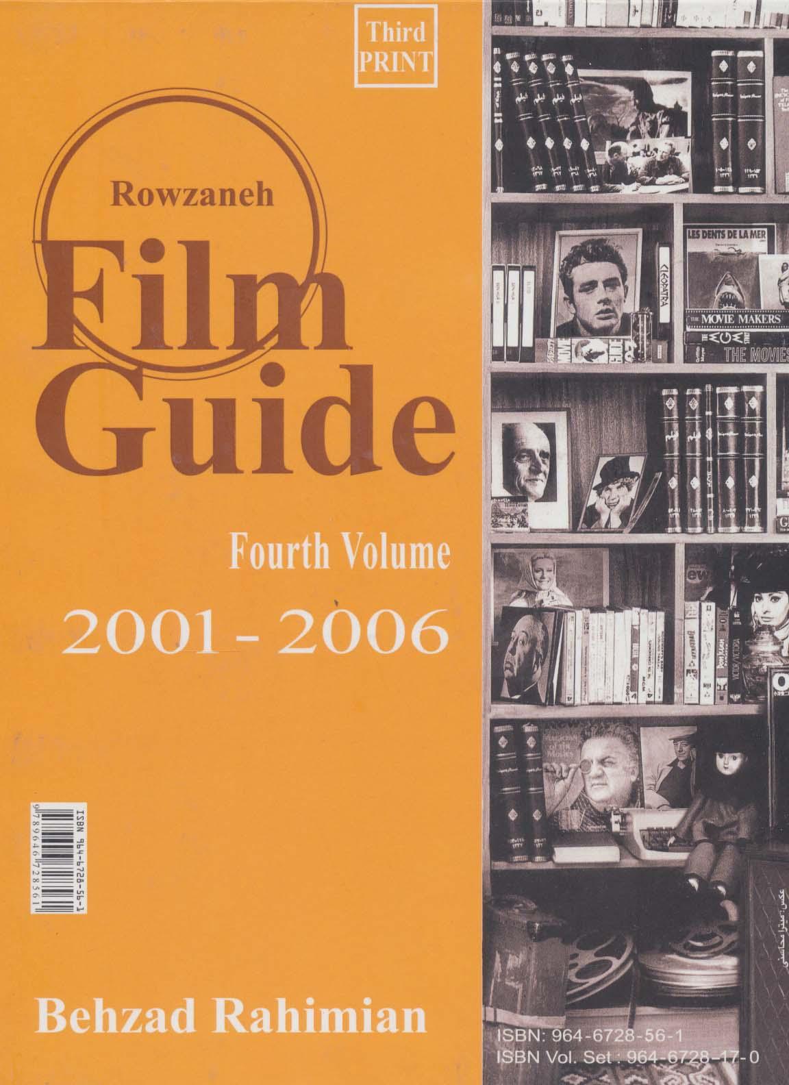 راهنمای فیلم 4 (2001_2006)