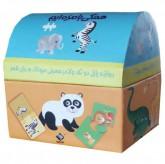 صندوقچه همگی بامزه ایم (حیوانات باغ وحش)،(12 پازل 2 تکه و کتاب)