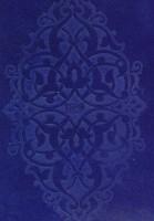 دفتر یادداشت تپکو (مخمل)،(لب طلایی)