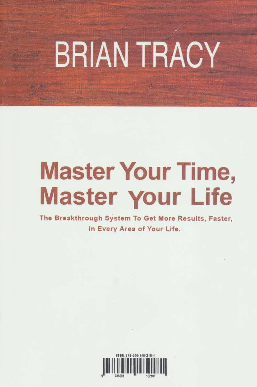 مدیریت زمان،مدیریت زندگی