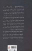 مجموعه رسائل فارسی خواجه عبدالله انصاری (2جلدی)
