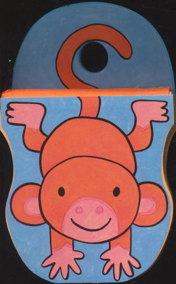 کتاب های فومی (میمونه بازیگوشه)،(گلاسه)