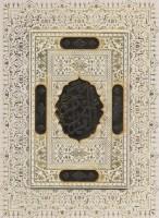 قرآن کریم (گلاسه،باجعبه،لب طلایی،لیزری)