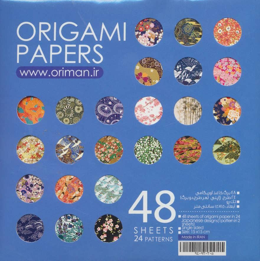 بسته کاغذهای اوریگامی (نقوش ژاپنی) 15*15