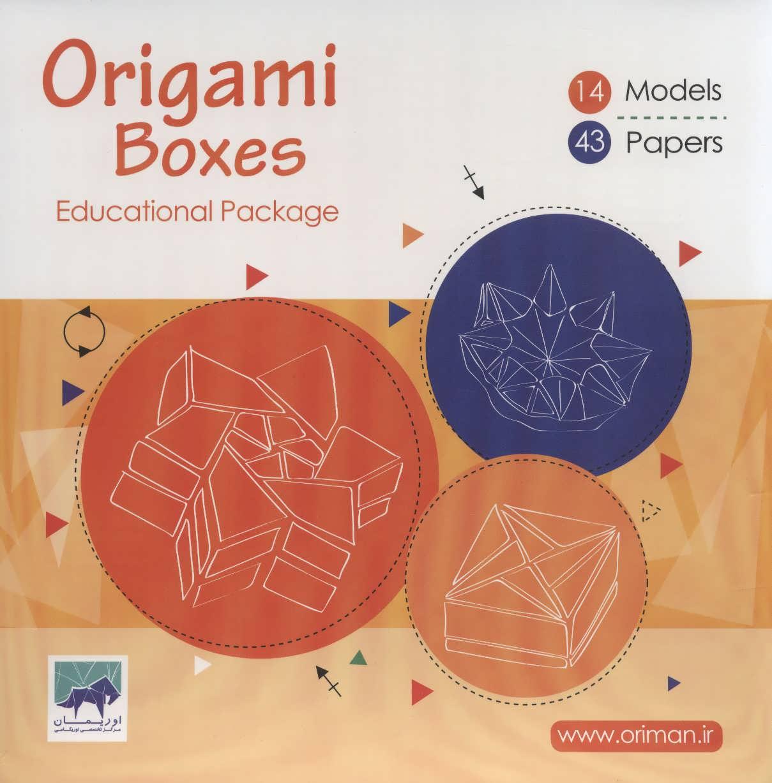 بسته آموزشی جعبه اوریگامی (سطح سخت)،(2زبانه،باجعبه)