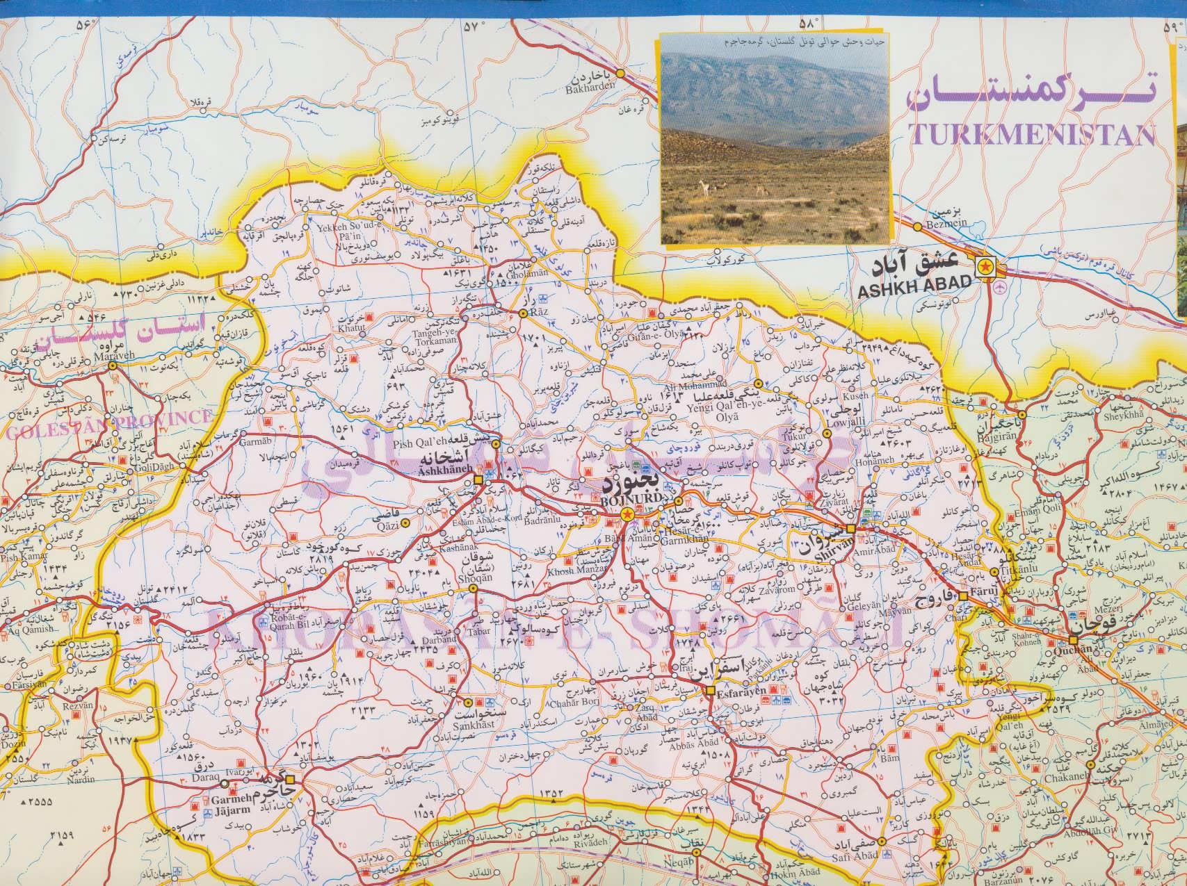 نقشه سیاحتی و گردشگری استان های خراسان جنوبی،رضوی و شمالی کد 463 (گلاسه)
