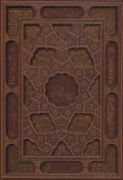 دیوان حافظ (گلاسه،باقاب،چرم،لب طلایی،لیزری)