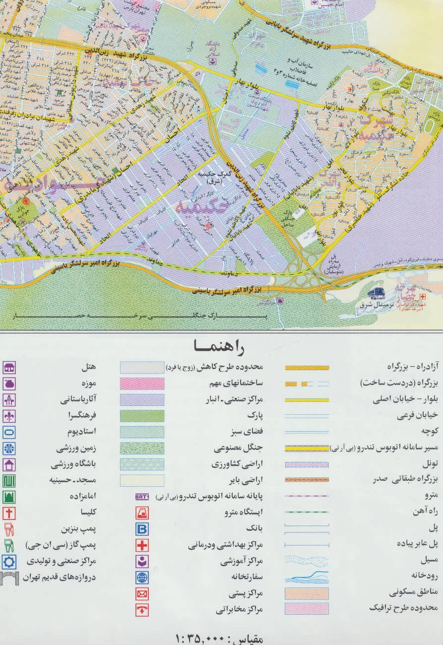 نقشه گردشگری تهران 1397 پشت و رو کد 596 (گلاسه)