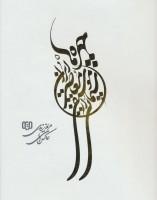 چهره ها 5 (سیمایی از موسیقی معاصر ایران)،(2زبانه،گلاسه)