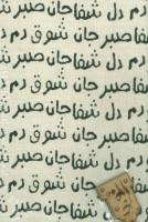 تقویم خانومچه کالیگرافی جان دل 1400 (پارچه ای)